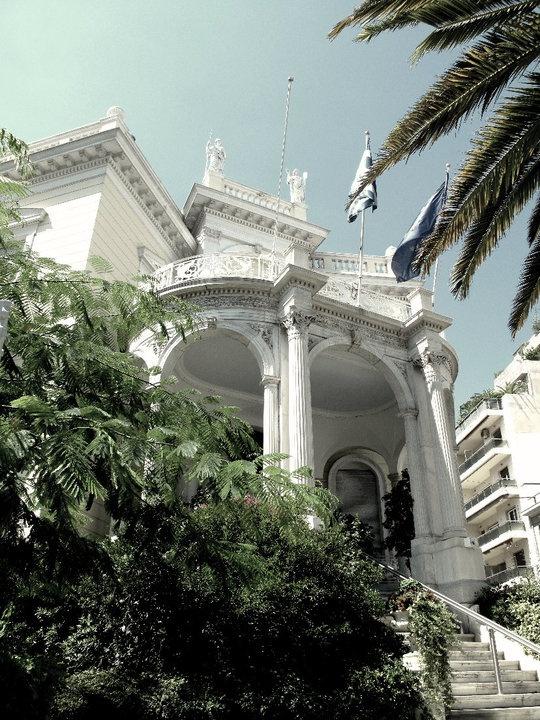 Museum of Cycladic Art, Vas. Sofias Av.