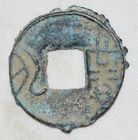 Chinese Ancient Old Qin Han Kingdom Bronze Coin Cash Money Unique Symbol Rare 3 - http://coins.goshoppins.com/medieval-coins/chinese-ancient-old-qin-han-kingdom-bronze-coin-cash-money-unique-symbol-rare-3/
