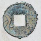 Chinese Ancient Old Qin Han Kingdom Bronze Coin Cash Money Unique Symbol Rare 3 - http://coins.goshoppins.com/medieval-coins/chinese-ancient-old-qin-han-kingdom-bronze-coin-cash-money-unique-symbol-rare-3/