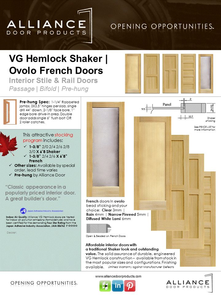13 Best Vertical Grain Hemlock Interior Doors Images On Pinterest