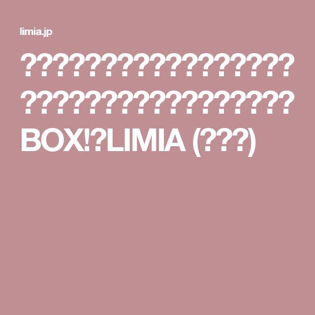 カーテンレールを上手く隠してディスプレイも楽しめる一石二鳥のカーテンBOX!|LIMIA (リミア)
