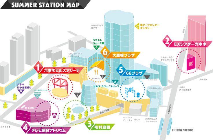 テレビ朝日・六本木ヒルズ 夏祭り SUMMER STATION(サマステ) テレビ朝日