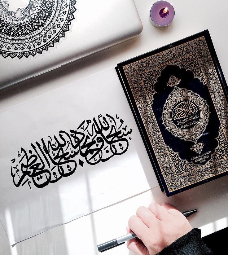 Исламские картинки со смыслом на аву в ватсап