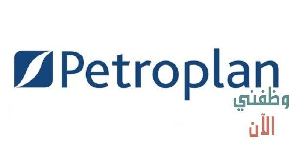 ننشر إعلان وظائف البترول في قطر شركة بتروبلان للنفط والغاز جميع التخصصات للمواطنين والأجانب تعلن مجموعة مقدام للخدمات الفنية عن حاجت Allianz Logo Allianz Logos