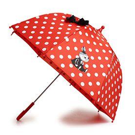 Sateenvarjo Punainen (muumi)