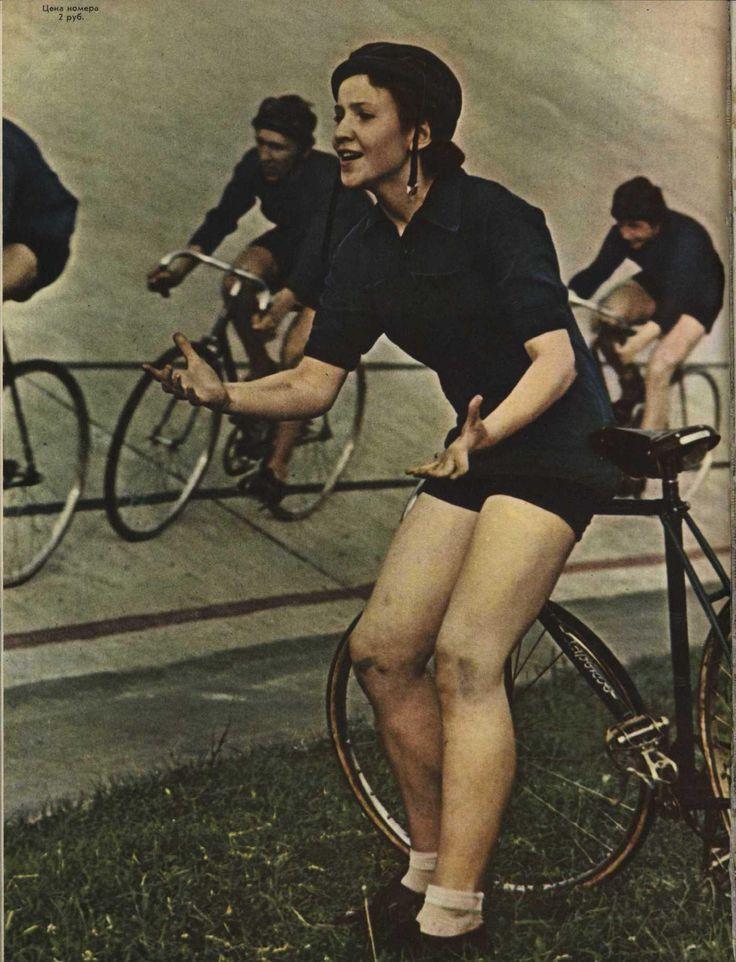 СССР в 50-х годах в фотографиях журнала «Смена»
