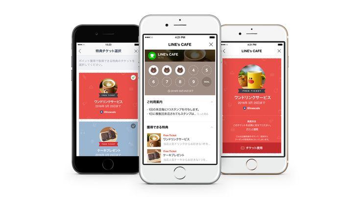 【LINE@】店舗とユーザーをつなぐLINE@、飲食店・小売店など向けに費用無料でデジタルポイントカードを発行・管理できる「LINE ショップカード」機能の提供を開始 | LINE Corporation | ニュース