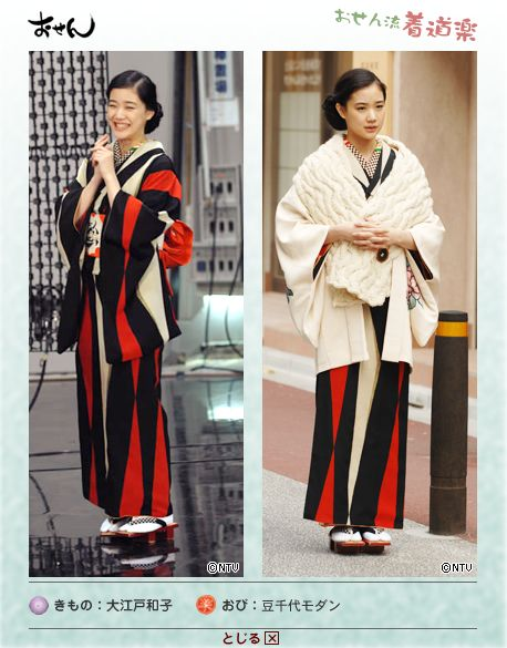 Taisho style from Osen TV series