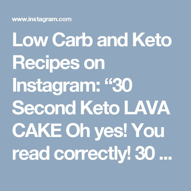 """Low Carb and Keto Recipes on Instagram: """"30 Second Keto LAVA CAKE  Oh yes! You read correctly! 30 seconds in the microwave and you have this gooey lusciousness satisfying your…"""""""