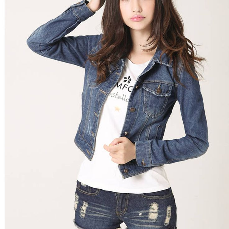 17 best ideas about Cheap Jean Jackets on Pinterest | Studded ...