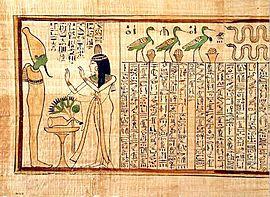 Libro de los Muertos. Metropolitan Museum.