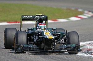 Formule 1 - Grand Prix du Brésil : Sebastien Vettel Champion du monde 2012