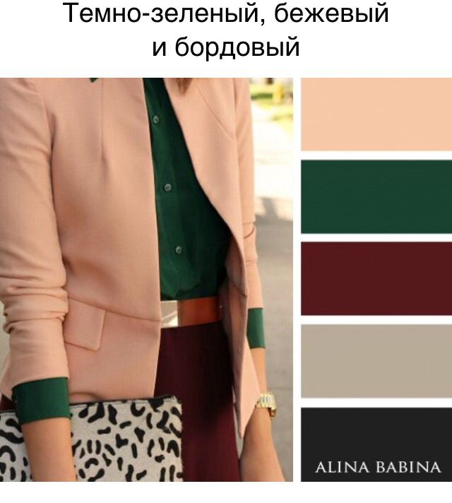 Dark green / beige / vinous