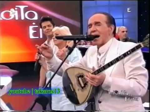 Kαραμπεσινης -  Μαραντη live