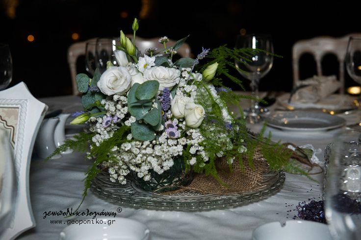 Στολισμός τραπεζιών δεξίωσης. Venue table decoration lysianthus, lavender, spray roses, santini, gypsophylla, asparagus, eucalyptus
