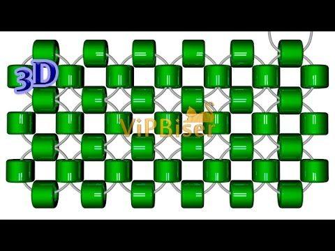 Монастырское плетение (крестиком) бисером двумя иглами/Right-angle weave. 3D…