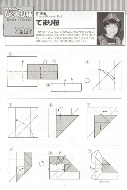 341 best ideas about origami