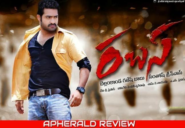 Rabhasa Telugu Movie Review | LIVE UPDATES | Young Tiger Jr. NTR Rabhasa Review | Rabhasa Movie Review | Rabhasa Movie Rating | Rabhasa Review | Rabhasa Rating | Rabhasa Movie Story, Cast & Crew on APHerald.com  http://www.apherald.com/Movies/Reviews/58326/Rabhasa-Telugu-Movie-Review-/