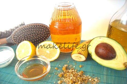 Φυσικές θεραπείες και μάσκες μαλλιών χωρίς κόστος