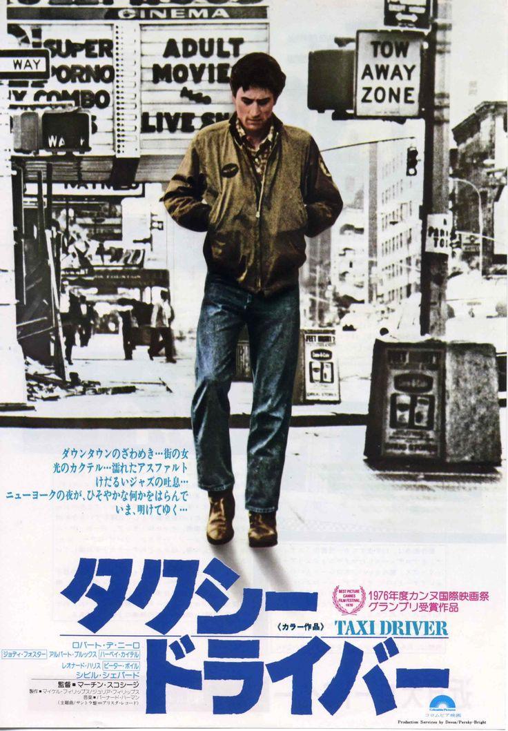 Taxi Driver,1976