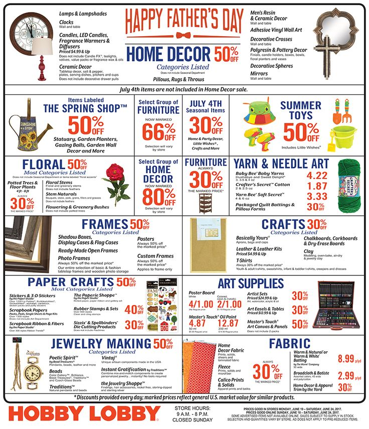 Hobby Lobby Weekly Ad June 18 - 24, 2017 - http://www.olcatalog.com/grocery/hobby-lobby-weekly-ad.html