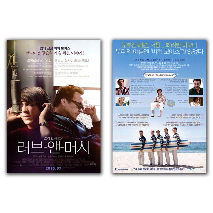 Love & Mercy Movie Poster John Cusack, Paul Dano, Elizabeth Banks, Paul Giamatti #MoviePoster