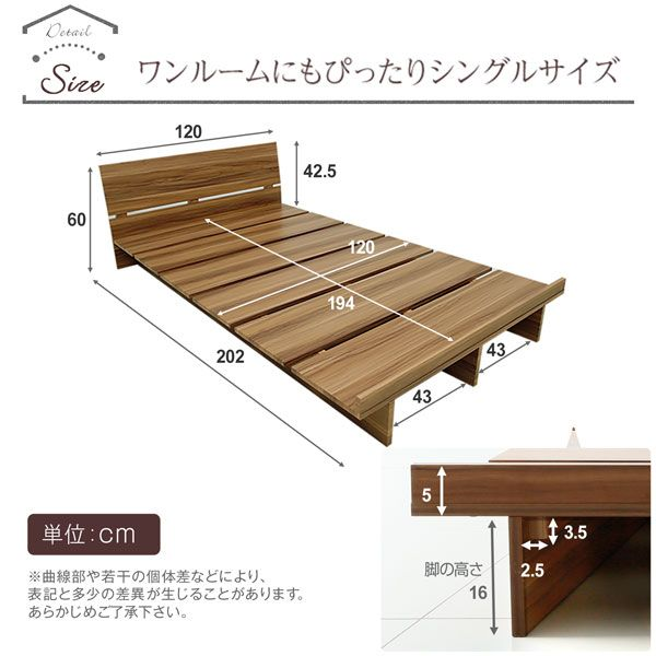 Best Sumica Only Bed Frame Bed Frame Low Bed Single Single Bed 400 x 300