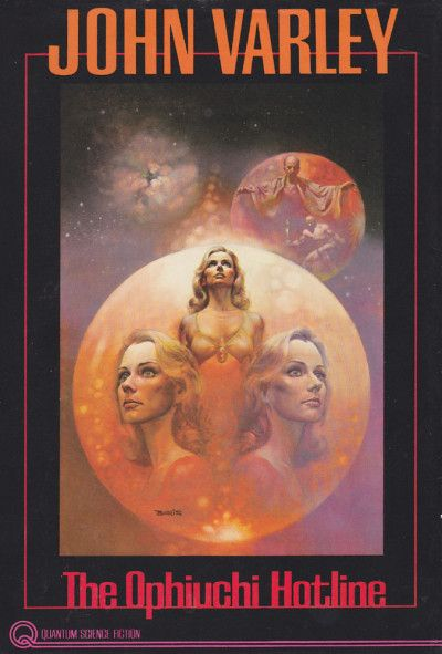The Ophiuchi Hotline by John Varley, cover art by Boris Vallejo