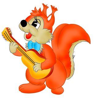 красная белка мультфильм музыкальный образ 1