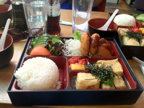 92 best food and drinks japanese vegetarian images on pinterest vegetarian bento from yoyogi vegetarian japanese foodbento forumfinder Choice Image