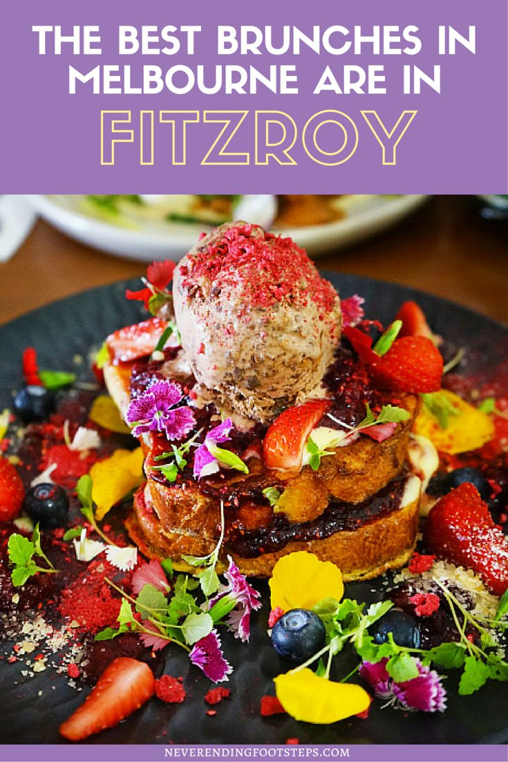 If you're heading to Melbourne, you *have* to hit up the hipster Fitzroy neighborhood while you're there! The brunches will change. your. life.