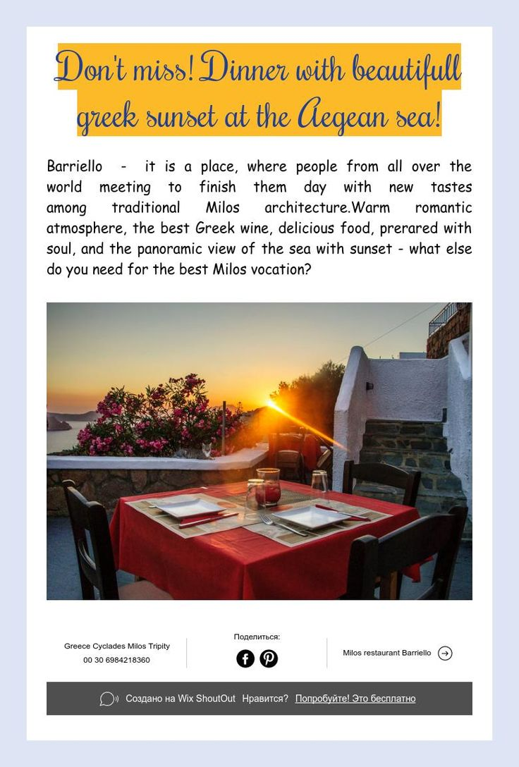 Don't miss! Dinner with beautifull greek sunset at the Aegean sea!