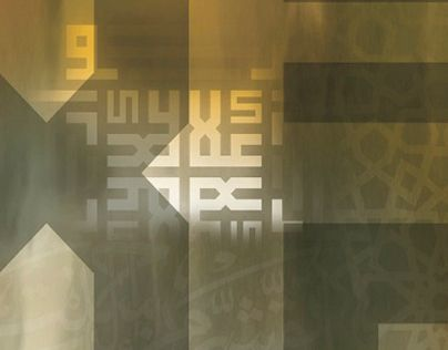 """Check out this @Behance project: """"Arabic Calligraphy"""" https://www.behance.net/gallery/15267239/Arabic-Calligraphy"""