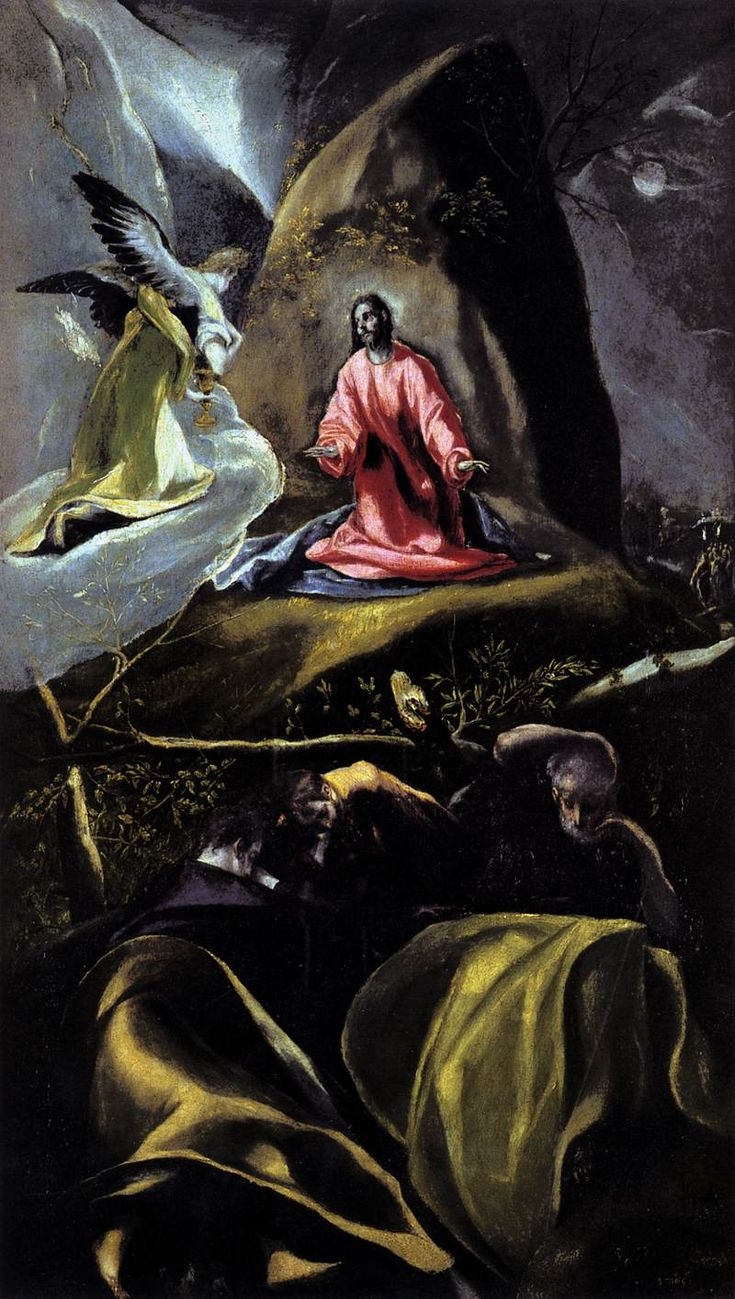El Greco - The Agony in the Garden of Gethsemane. Between 1600 and 1605