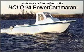 Картинки по запросу small power catamaran