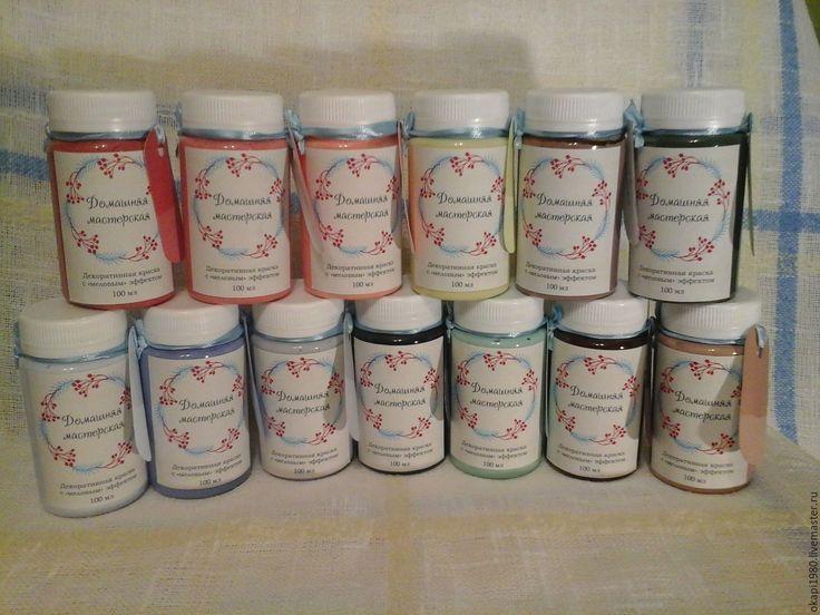 Купить Меловая краска Домашняя мастерская (100 мл) - меловая краска, краска на водной основе