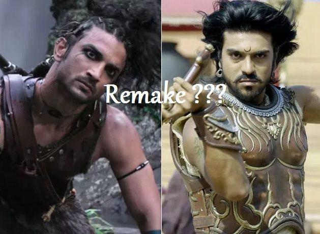 Raabta Is Remake Of Telugu Film Magadheera or not ? | InfotechROIDS