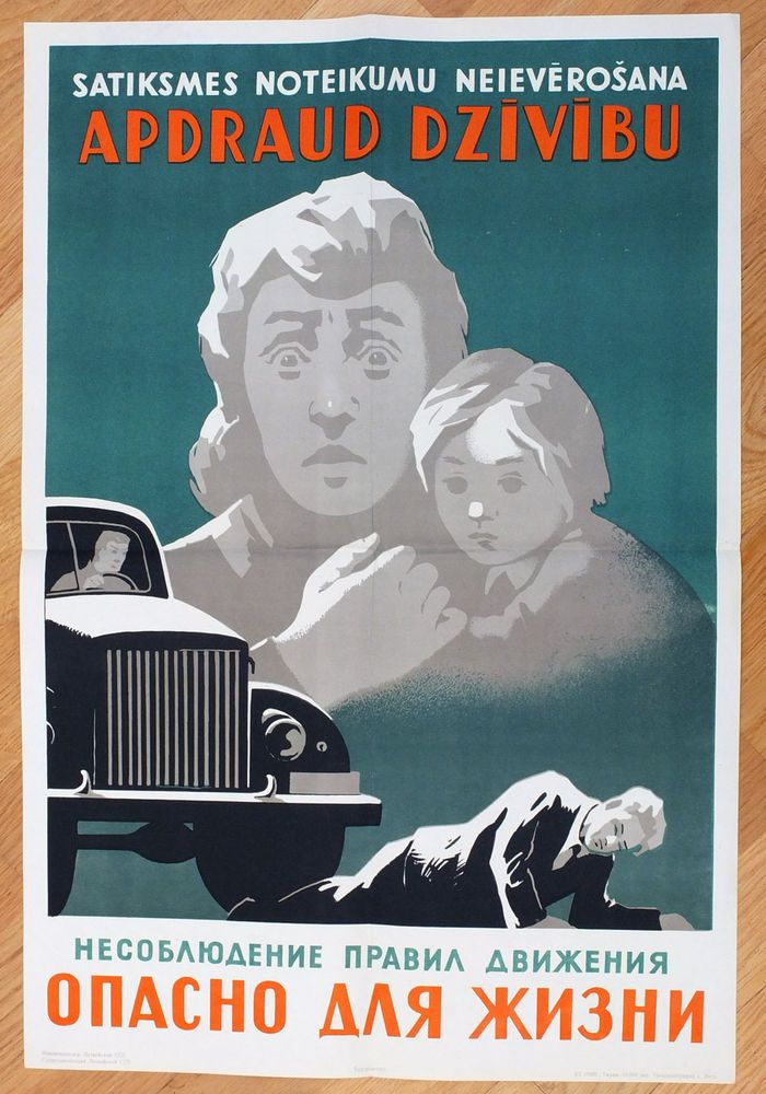 1950s Soviet Russia Original Russian POSTER TRAFFIC SAFETY ROAD ACCIDENT #2 #Realism