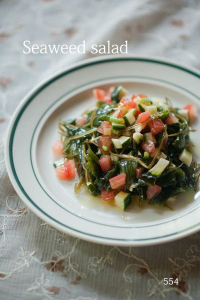 食物繊維栄養たっぷりカラダに嬉しい海藻サラダのレシピ