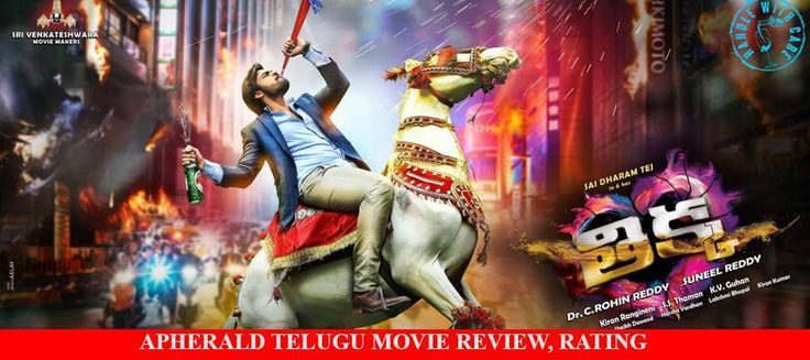 Thikka Review And Rating - LIVE UPDATES