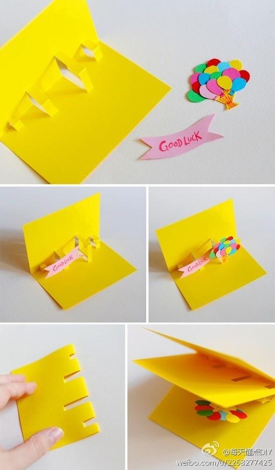 DIY greeting card