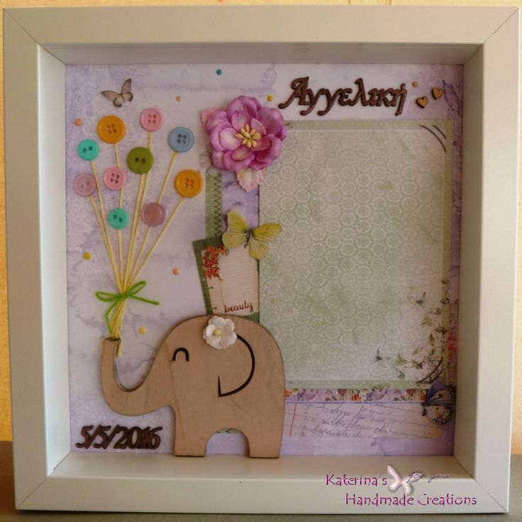 Baby elephant... personalised shadowbox