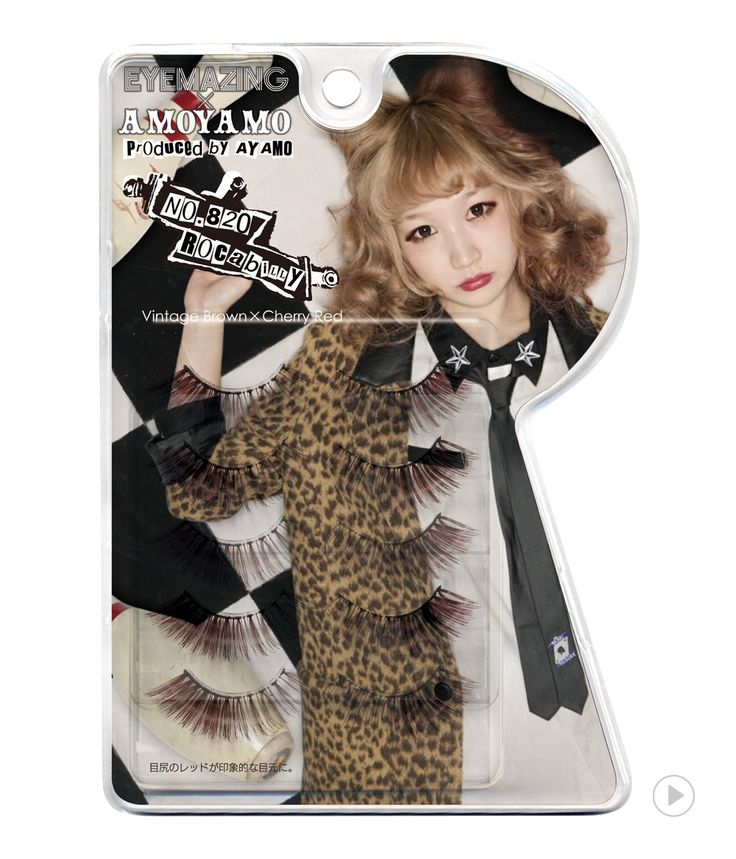 Eyemazing Eyelash No.820 Rockabilly