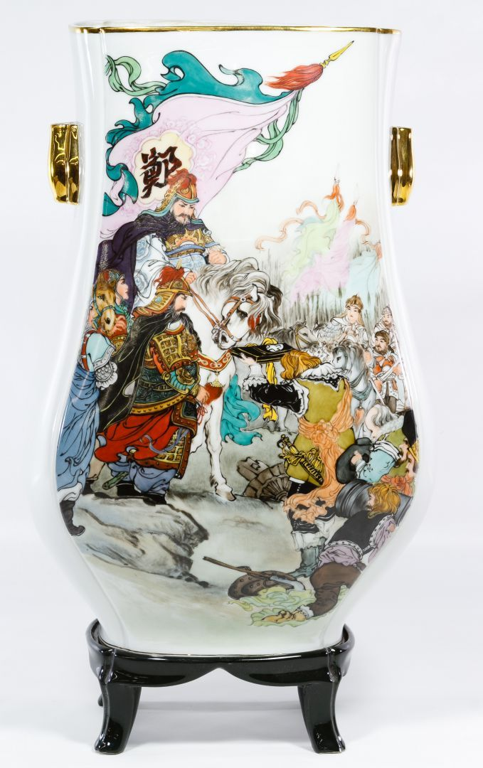Lot 151: Chinese Ceramic Exhibition Vase; Having a baluster shaped vase with a hand painted warrior scene on one side and a signed poem on the other side; marked on the underside; together with a China Exhibition Delegation receipt from 1980 and a porcelain stand