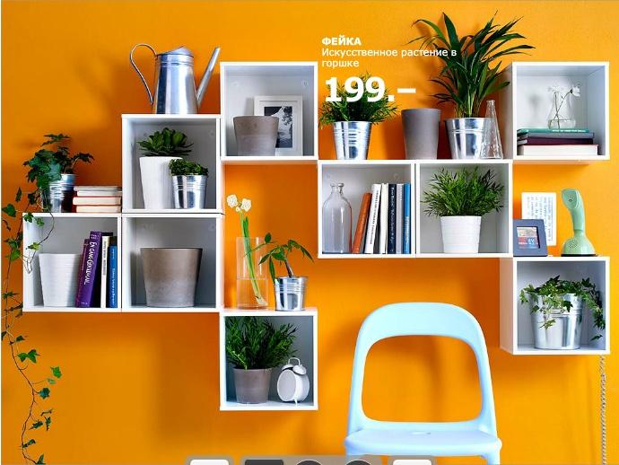 Die Besten 25 Wand Hinter Sofa Ideen Auf Pinterest Bilderrahmen Schlafzimmer Wandcollage Und