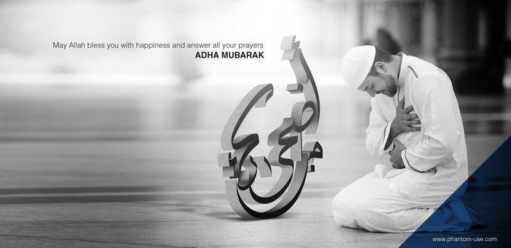 #eid #adha #adha_mubarak #adha_2014 #Eid2014  #Eid_Dubai #UAE #Dubai #Sharjah #AlAin #2014 #Haj #عيد #عيد2014 #عيد_دبي #عيد_الأضحى #أضحى2014 #Phantom #Phantom_Marketing
