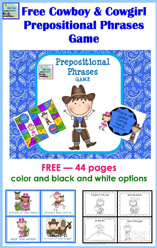 Free Cowboy & Cowgirl Themed Prepositional Phrases Game - color and b option