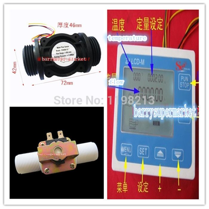 "47.49$  Watch now - ""FS400A G1"""" DN25 Water Flow Controller LCD Display + Flow Sensor Meter Counter Indicator flow device + Solenoid Valve Gauge""  #SHOPPING"