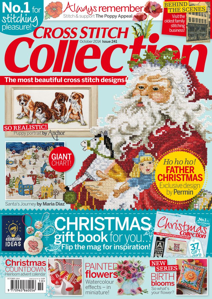 Our brand new cover of the October 241 issue of Cross Stitch Collection – out now and extra festive! www.crossstitchcollection.com/find-us