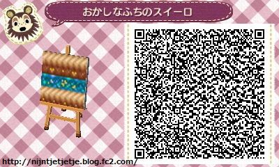 ☆ whip cookie waterway TILE#10☆ Can go w/ Autumn flower fields and tile☆ And star of autumnal lawn and maple mat.